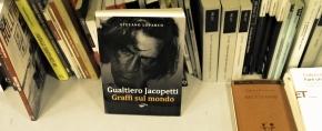 Libreria La Feltrinelli, Roma